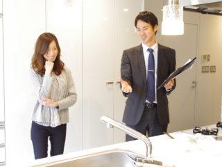 【新卒採用】株式会社エスケーホーム