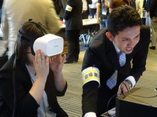 【インターン】株式会社テクノブラッド