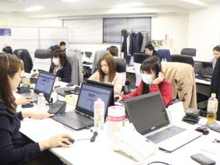 【アルバイト】株式会社エイネス