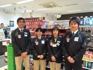 【アルバイト】 ファミリーマート平井駅南口店