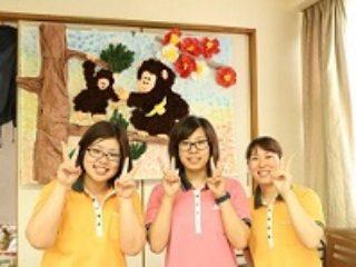 【新卒採用】社会福祉法人 神聖会