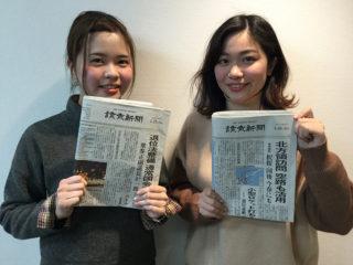 【アルバイト】株式会社読売情報開発